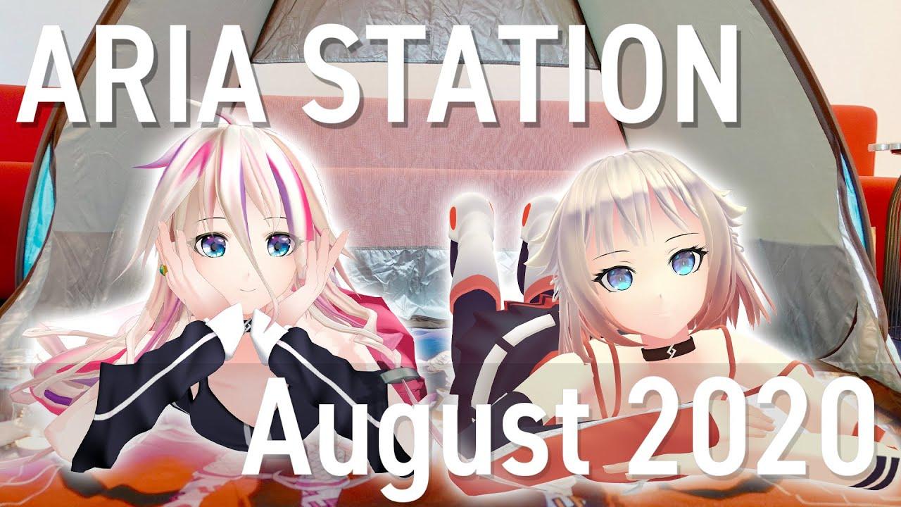ARIA STATION  August 2020 「オフィスdeキャンプ!IAの『春を告げる』歌ってみた!」