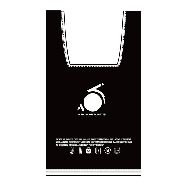 ARIA REUSABLE BAG