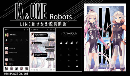 LINEクリエイターズマーケットで、IA & ONEのLINE着せかえ最新シリーズ『IA & ONE Robots』が配信スタート!!