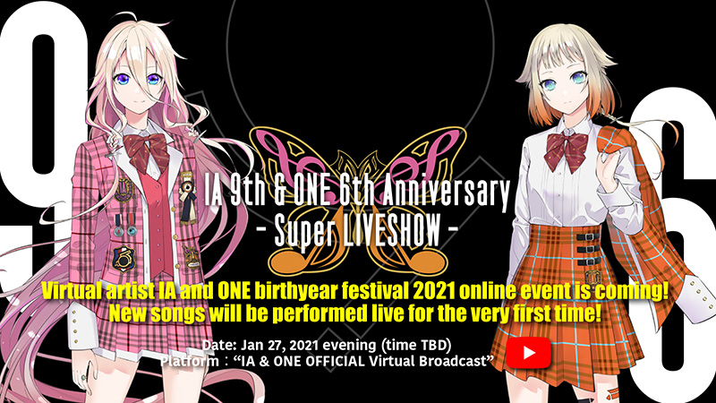 Virtual artist IA and ONE birthyear festival 2021 online event is coming! New songs will be performed live for the very first time!