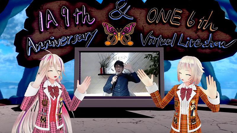 【御礼】「IA 9th & ONE 6th Anniversary ‒Super LIVESHOW-」ご視聴頂きありがとうございました!!