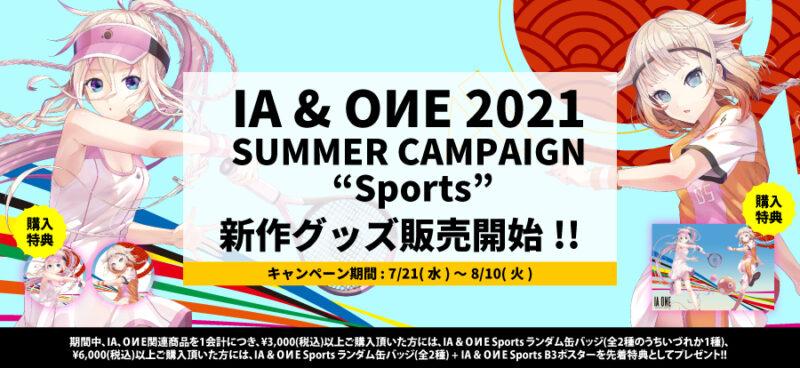 【IA & OИE最新グッズ情報】新作グッズの販売受付スタート!!